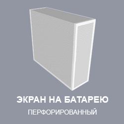 ekran-perfo-1