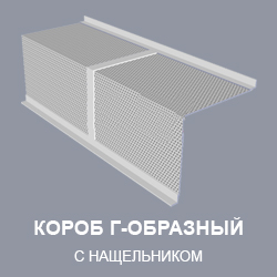 korob-g-st