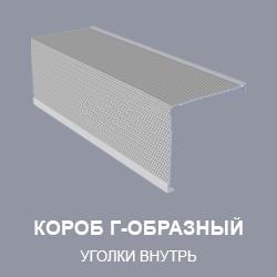 korob-g-vnu
