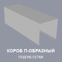 korob-p-set