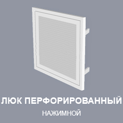 luk-perfo-nazim