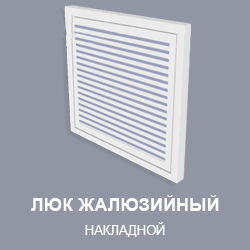 luk-zaluz-nakl-2x