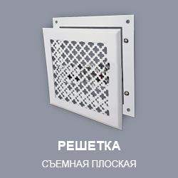 neo2-ploskaya