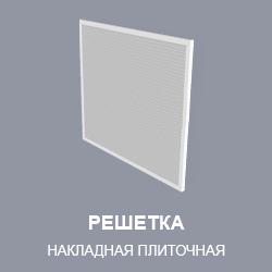 plitochnaya