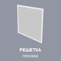 ploskaya