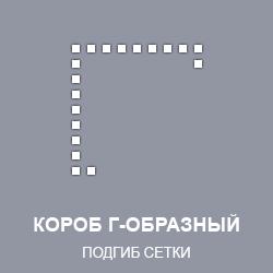 razrez-korob-g-set