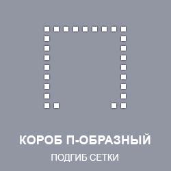 razrez-korob-p-set