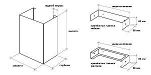 чертеж металлического короба для вытяжки на кухню