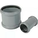 Канализация, Труба для наружней канализации